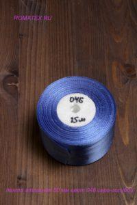Лента атласная 50мм цвет 046 серо голубой