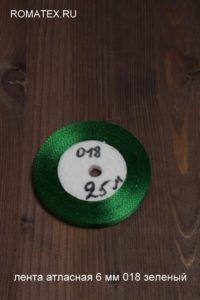 Атласная лента 6мм 018 зеленая