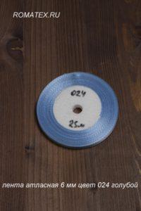 Атласная лента 6мм 024 голубая