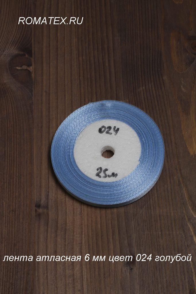 Лента атласная 6мм цвет 024 голубой