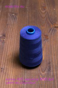 Швейная ткань швейные нитки 40/2, 308 васильковый