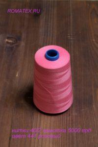 Нитки 40/2, 441 розовый