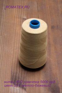Ткань для школьной формы нитки 40/2, 531 светло бежевый