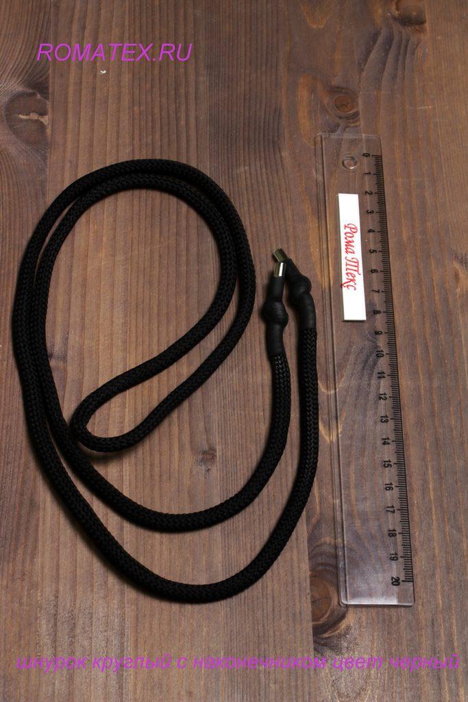 Шнурок круглый с наконечником цвет черный