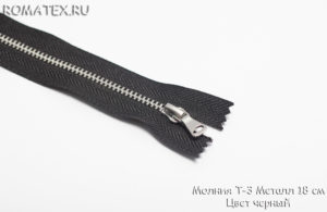 Молния металл полированная Т-3 неразъемная 18 см цвет черный никель