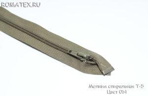 Молния спиральная Т-5 разъемная 40 см, цв. хаки