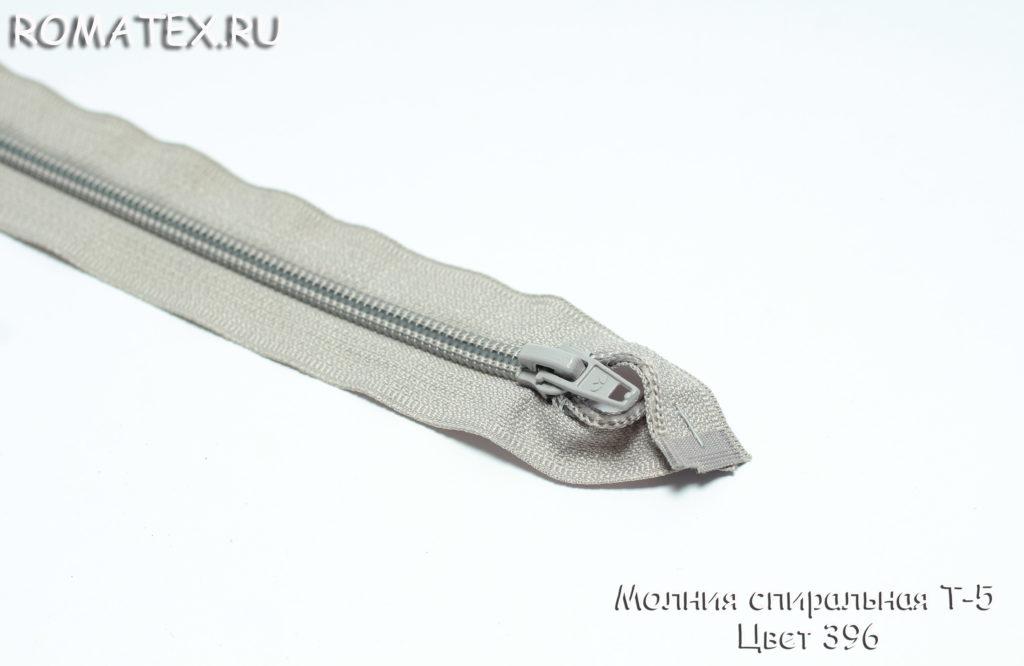 Молния спиральная Т-5 разъемная 40 см, цв.серый