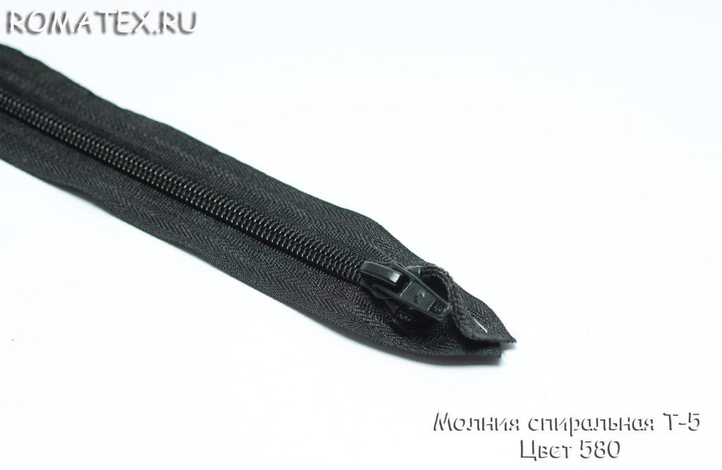 Молния спиральная Т-5 разъемная 75 см, цв. графитовый