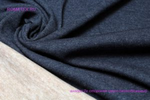 Двухсторонняя ткань ангора 2-х сторонняя цвет джинс бежевый