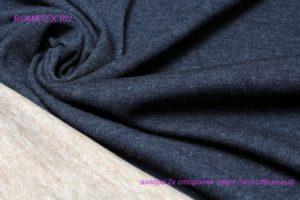 Ткань ангора 2-х сторонняя цвет джинс бежевый