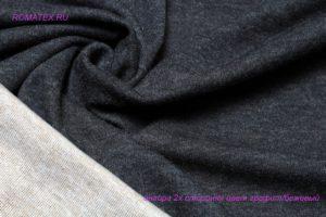 Ткань ангора 2-х сторонняя цвет графит бежевый