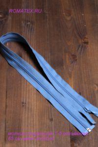 Молния спиральная Т-5 разъемная 65 см, цв. голубой