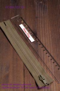 Ткань для жакета молния тракторная неразъемная 18 см, цв. бежевый