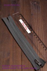 Молния тракторная неразъемная 18 см, цв. серый