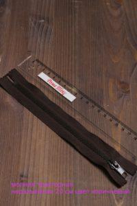 Молния тракторная неразъемная 20 см, цв. коричневый