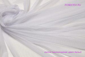 Ткань сетка трикотажная цвет белый