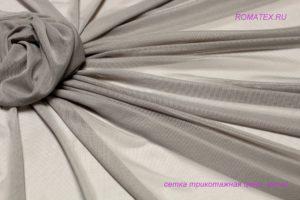 Ткань сетка трикотажная цвет серый