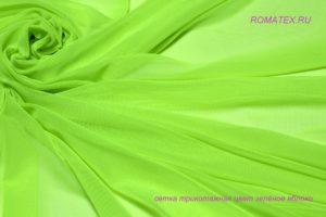 Ткань сетка трикотажная цвет зеленое яблоко