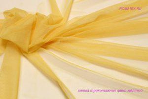 Ткань сетка трикотажная цвет желтый