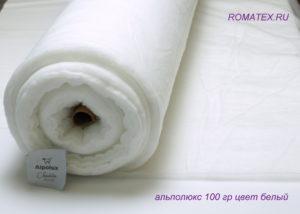 Ткань утеплитель альполюкс плотность 100гр, белый