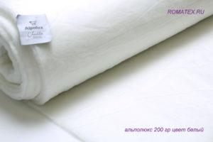 Ткань альполюкс плотность 200гр цвет белый