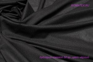 Ткань дублерин клеевой плотность 50, цвет черный
