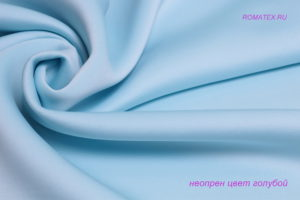 Ткань неопрен цвет нежно-голубой