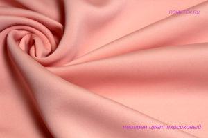 Ткань неопрен цвет персиковый