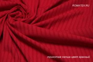Ткань трикотаж лапша цвет красный