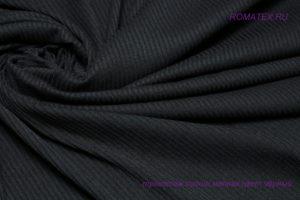 Ткань трикотаж лапша мелкая цвет черный