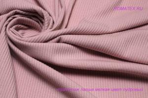Ткань трикотаж лапша мелкая цвет пудровый