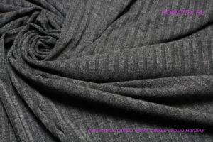 Ткань трикотаж лапша цвет темно-серый