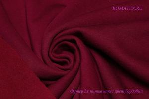 Ткань футер начёс качество компак пенье цвет бордовый