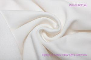 Ткань футер начёс качество компак пенье цвет молочный