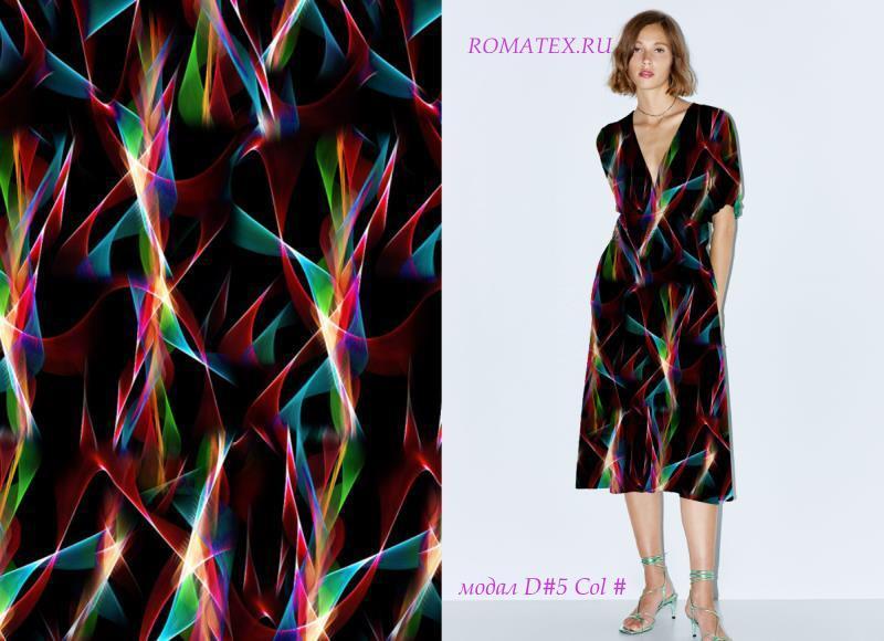 Модал дизайнерский цвет голограмма D#5