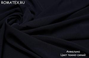 Ткань анжелика цвет темно-синий