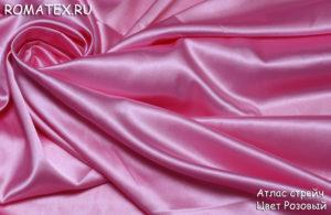Ткань атлас стрейч цвет розовый