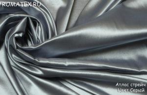 Ткань атлас стрейч цвет серый