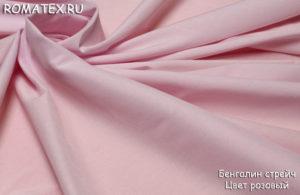 Ткань бенгалин стрейч цвет розовый