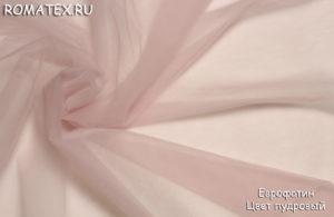 Ткань еврофатин цвет пудровый