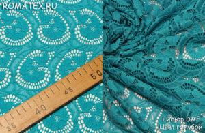Ткань гипюр d#f цвет голубой