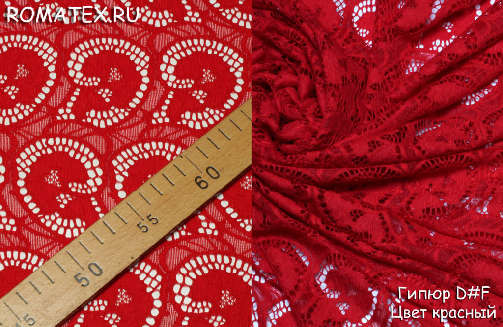 Ткань гипюр d#f цвет красный