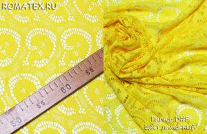 Ткань гипюр d#f цвет лимонный