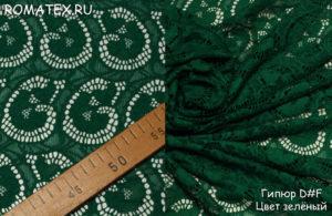 Ткань для рукоделия гипюр d#f цвет зелёный