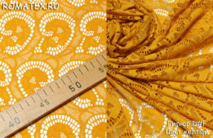 Ткань гипюр d#f цвет желтый
