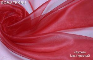Ткань органза цвет красный