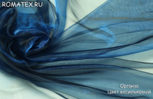 Ткань органза цвет васильковый