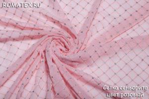 Ткань сетка сеньорита цвет розовый