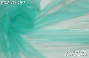 Ткань фатин мягкий цвет бирюзовый