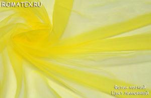 Ткань фатин мягкий цвет лимонный